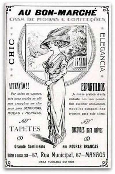 A Loja Au Bon Marché ganhou fama em 1910 por ser especializada na venda de produtos franceses, perfumes e confecções para senhoras e crianças. Localizada na Avenida Sete de Setembro no Centro Histórico. Por Antonio José