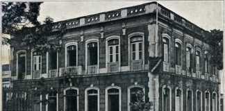 Hotel Cassina,Manaus