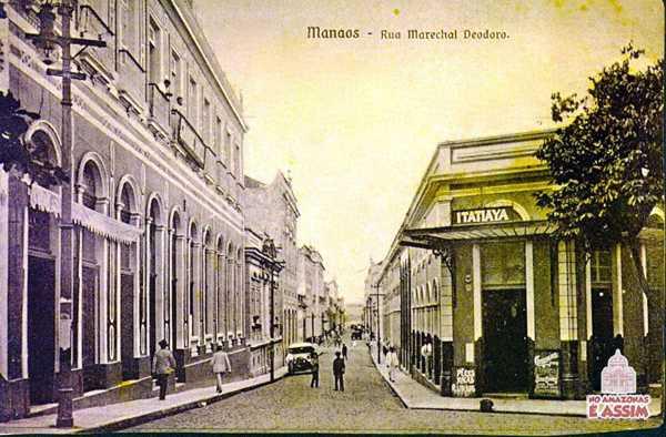 Rua Marechal Deodoro, Manaus Antiga