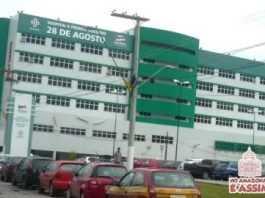 Hospital 28 de Agosto localizado no bairro Adrianópolis
