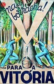 - S.E.M.T.A. (Serviço de Mobilização de Trabalhadores para a Amazônia) -