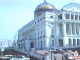 Manaus em 1985