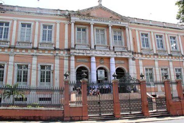 Colégio Amazonense Dom Pedro II