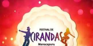 XIX Festival de Cirandas de Manacapuru 2015