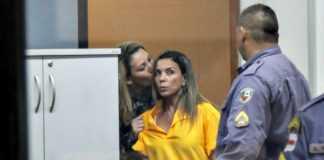 Divulgação/TJAM