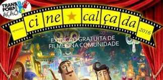 Festa no Céu - Cine Calçada 2016