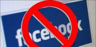Facebook foi bloqueado, diz boato