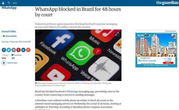 No Brasil, WhatsApp será bloqueado por 72 horas por determinação da justiça