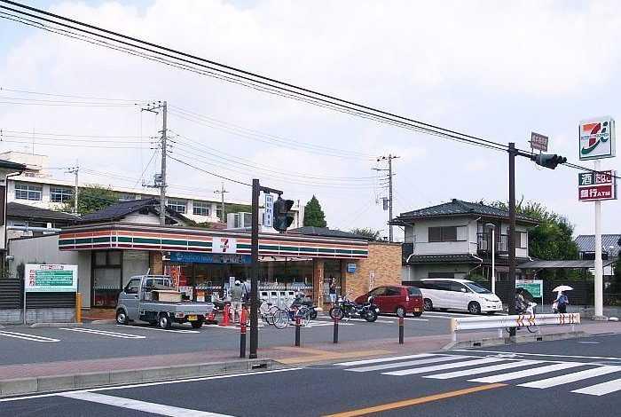 Homem esfaqueia e mata 15 e deixa dezenas de feridos no Japão