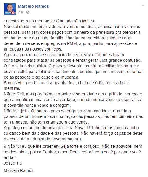 Marcelo Ramos comentando sobre o caso