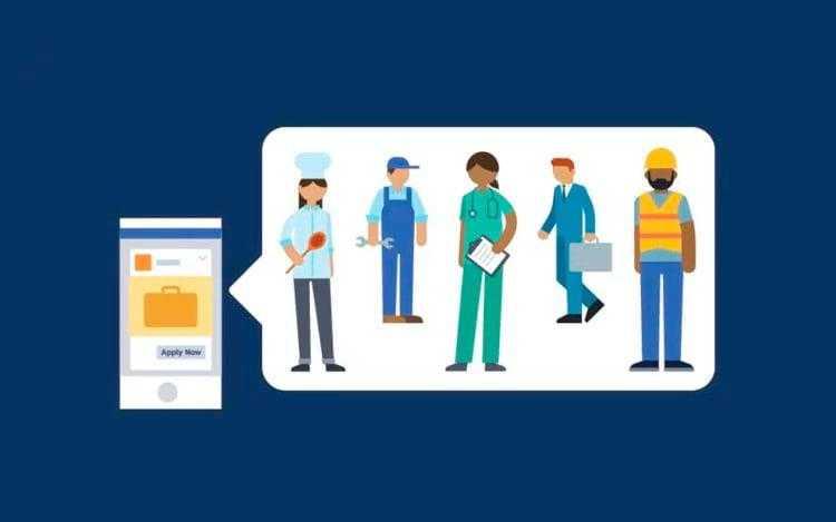 Facebook busca de empregos / Divulgação Facebook