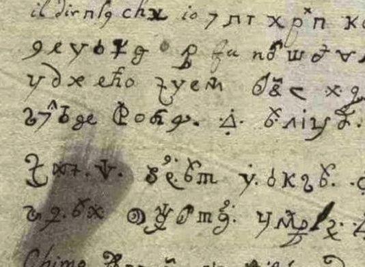 """""""Carta do Diabo"""" escrita por freira possuída lida após 300 anos choca cientistas - Imagem: Reprodução"""