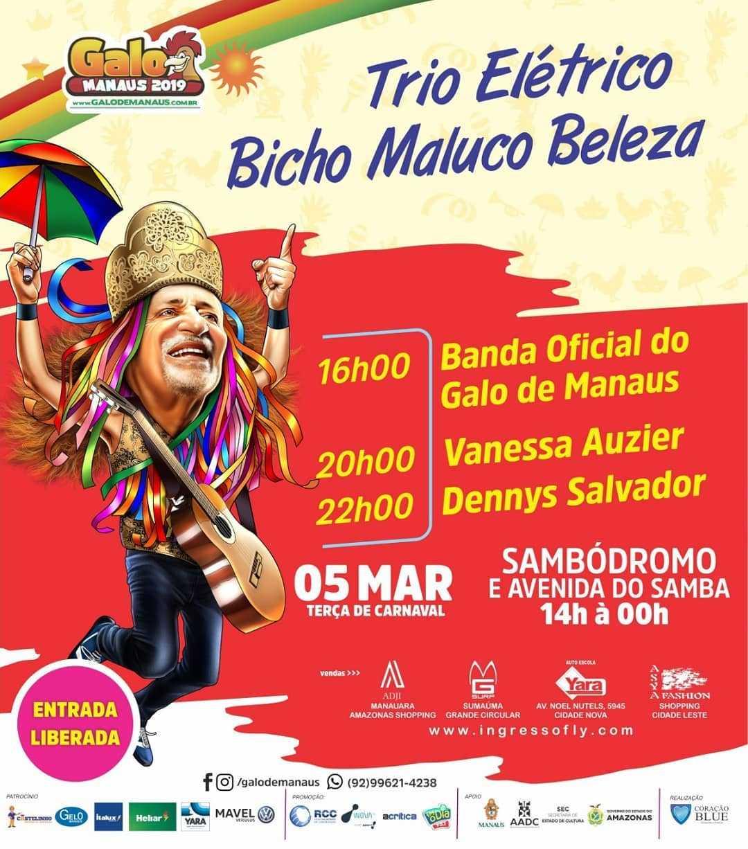 Foto: Divulgação/Galo de Manaus
