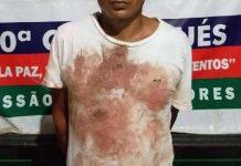 Mulher é morta com golpes de remo na frente da filha / Foto : Divulgação